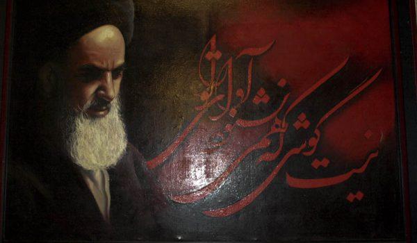 imam-khomeyni
