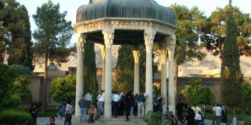 hafezieh-shiraz