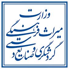 لوگوی میراث