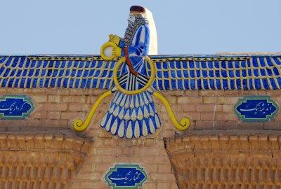 faravarah-fire-temple-yazd