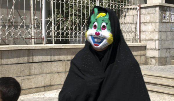 femme iraniene