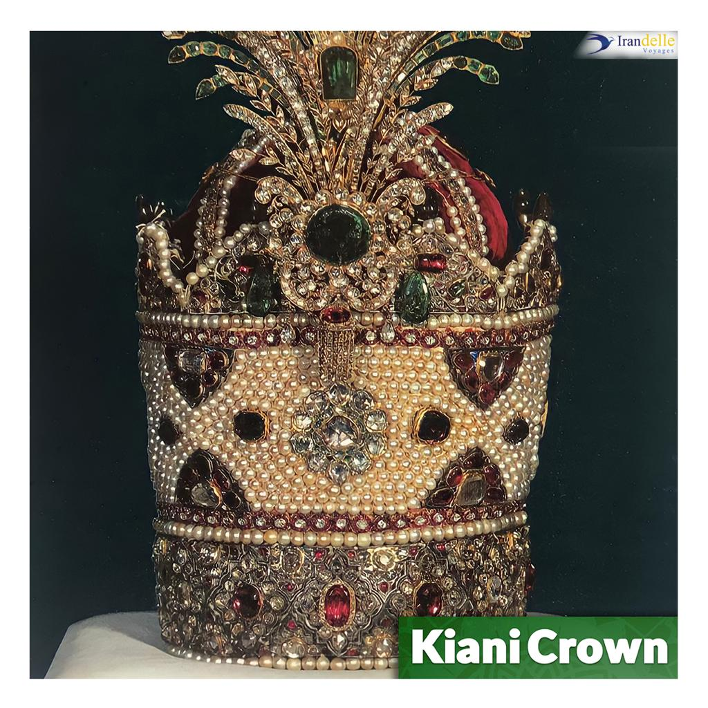 The-Kiani-crown-Treasury-of-National-Jewels