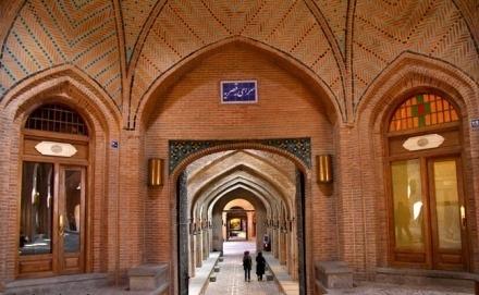 qazvin-Sa'd-al-Saltaneh-Sarai